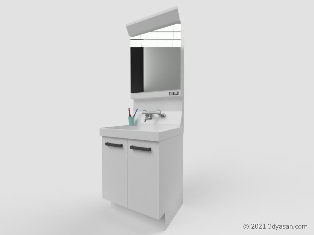 洗面台の3Dモデル