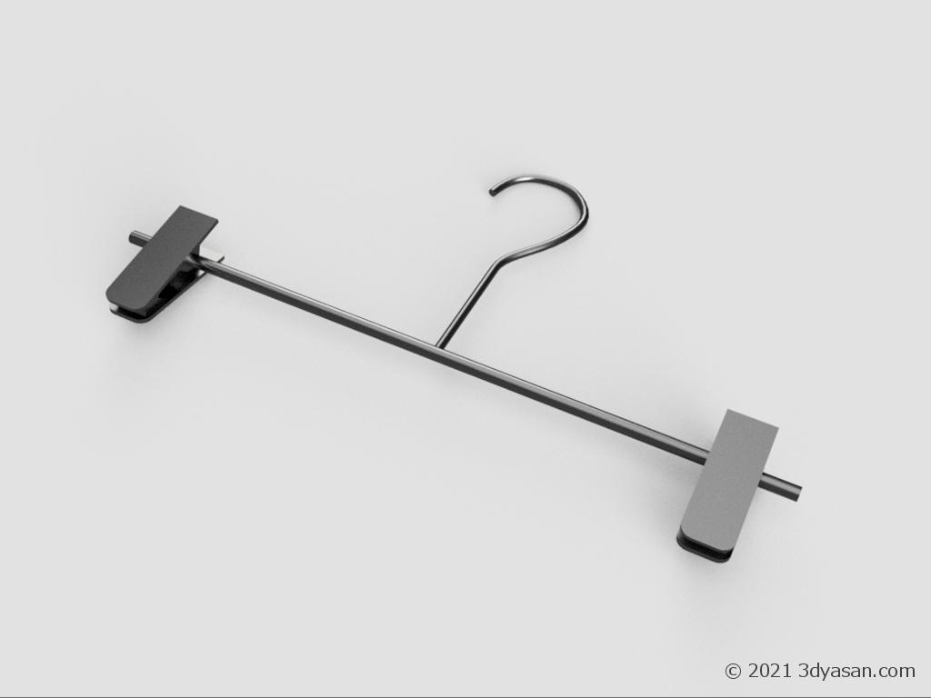 ボトムハンガーの3Dモデル