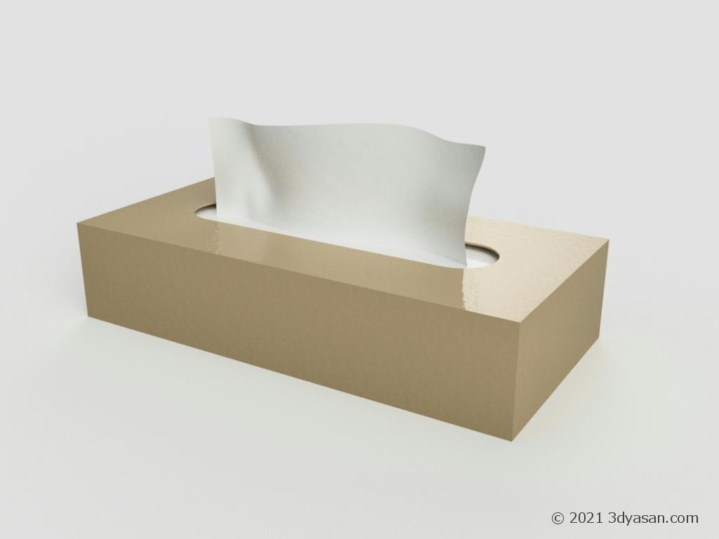 ティッシュ箱の3Dモデル