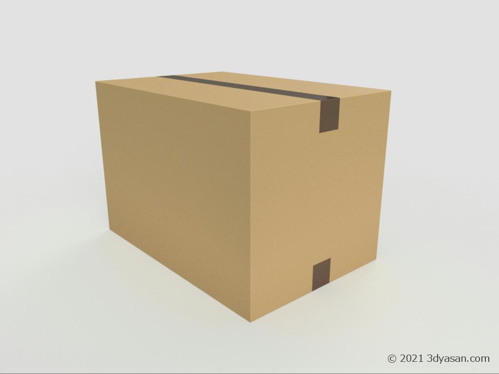 ダンボールの3Dモデル