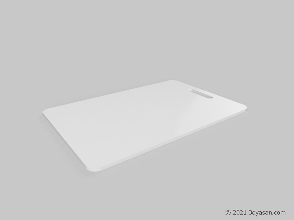 まな板の3Dモデル