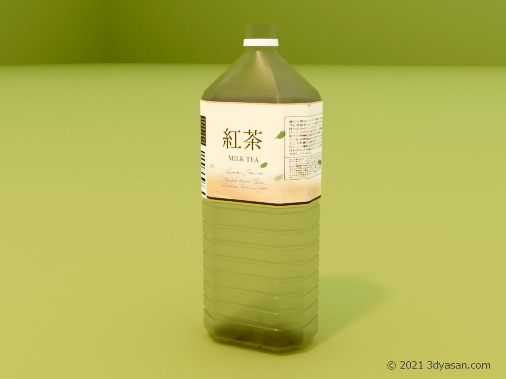 1.5Lペットボトルの3Dモデル
