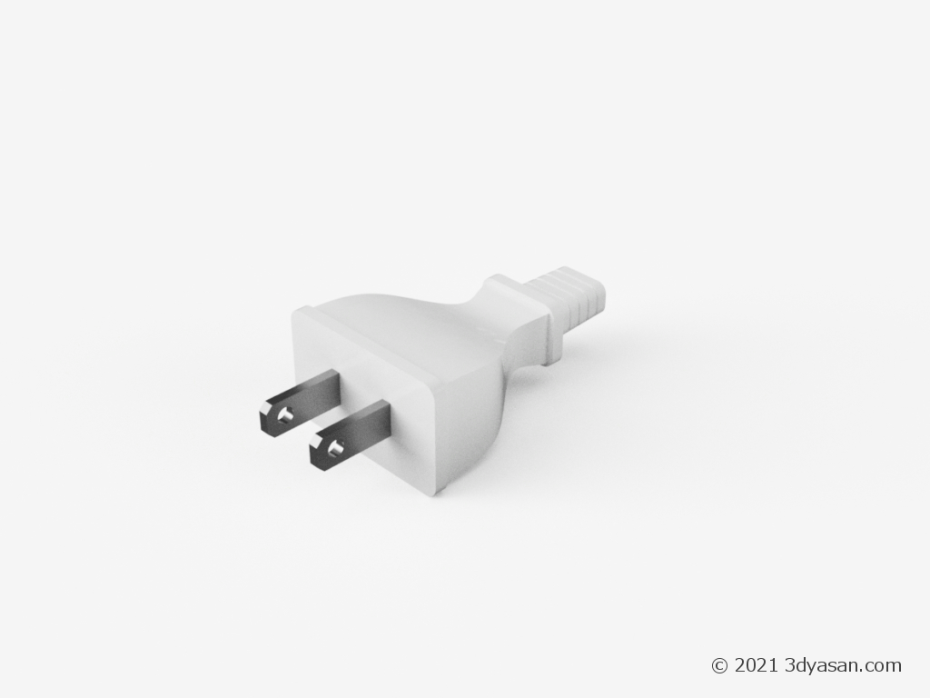 コンセントプラグの3Dモデル