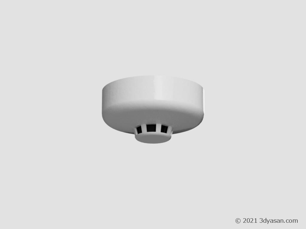 住宅用火災報知器の3Dモデル
