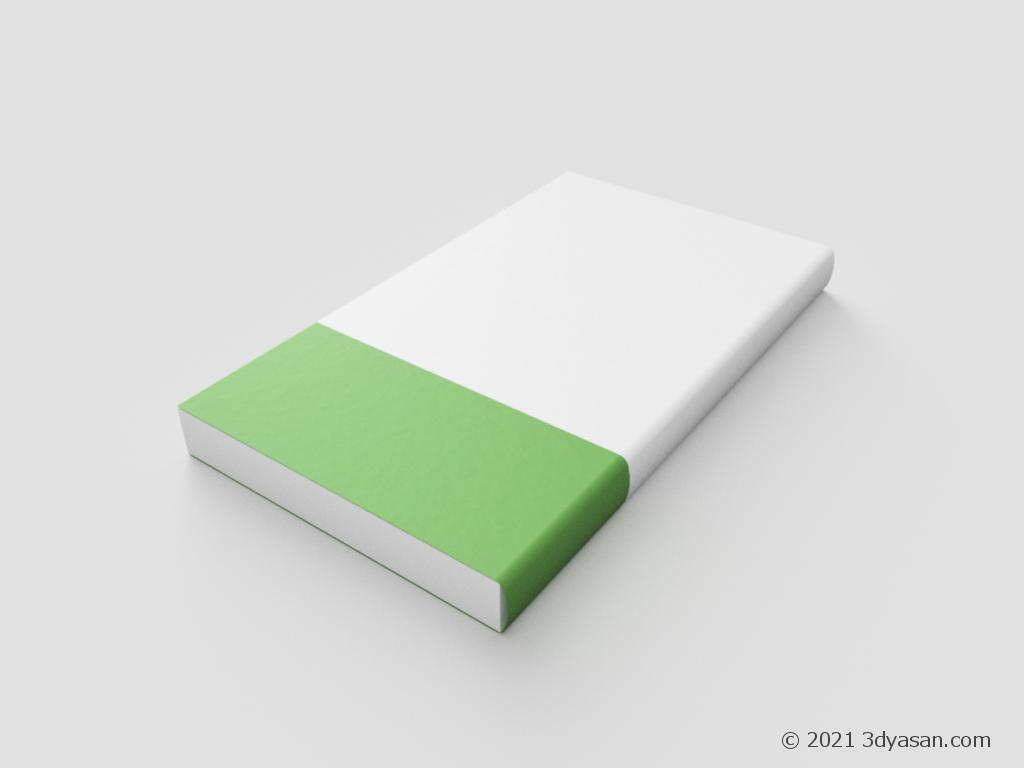 新書サイズの本の3Dモデル