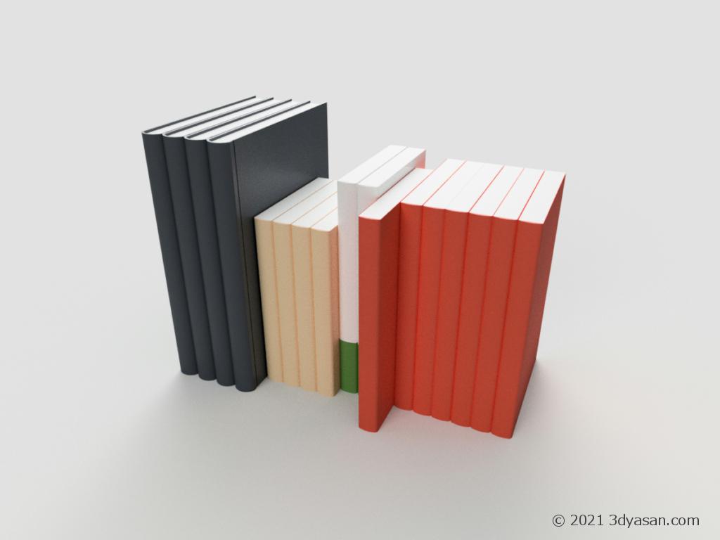 並んだ本の3Dモデル