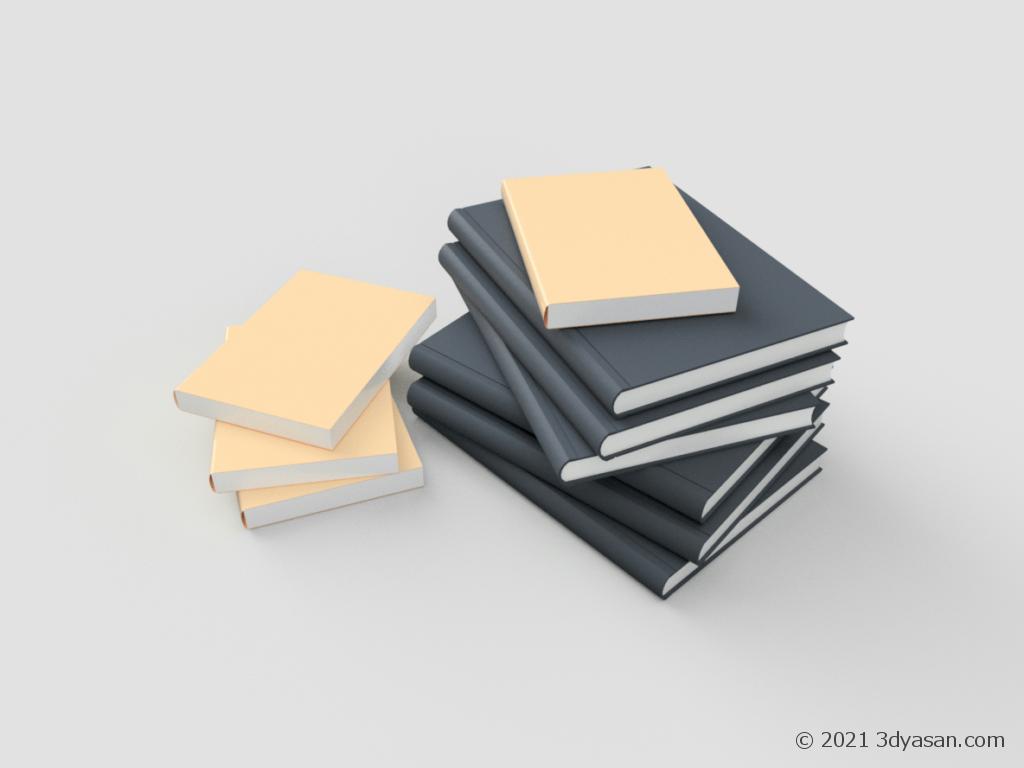積んだ本の3Dモデル