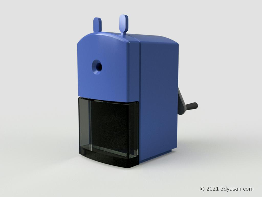 鉛筆削りの3Dモデル