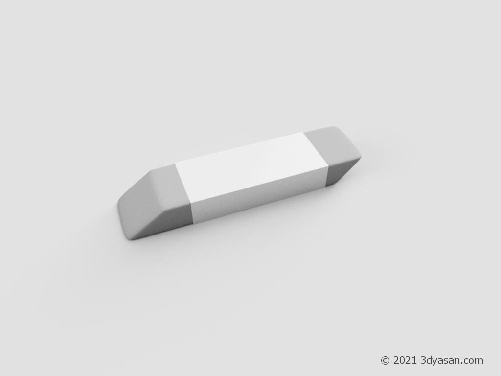 砂消しの3Dモデル