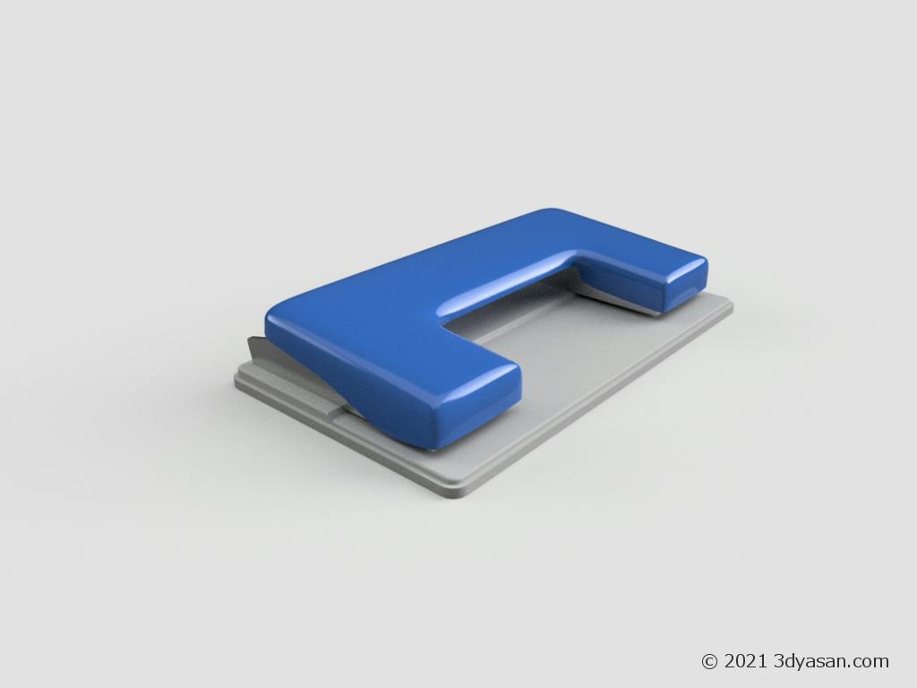 閉じた穴開けパンチの3Dモデル