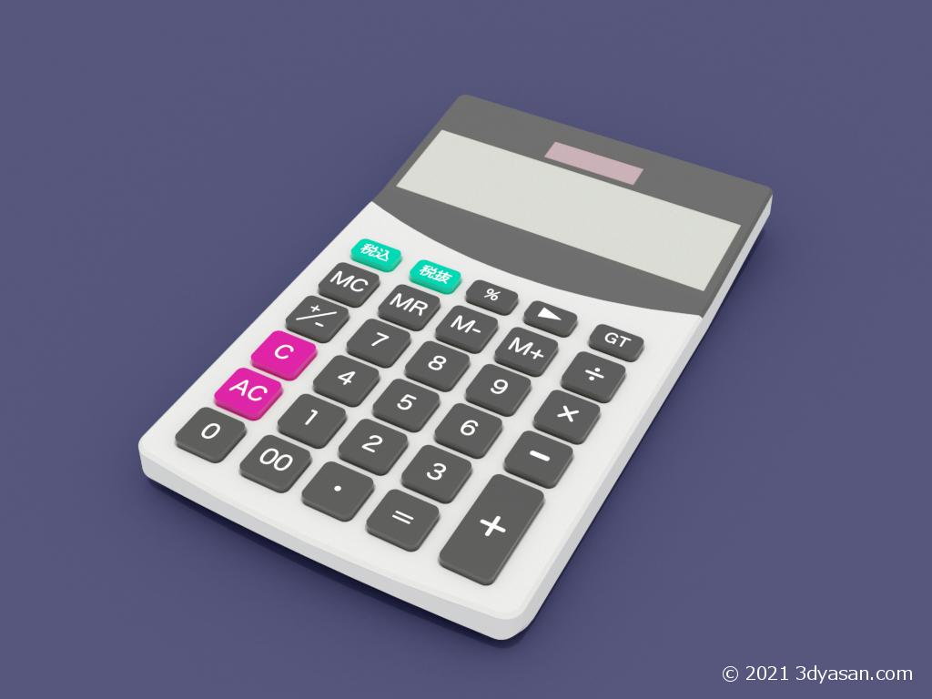電卓の3Dモデル