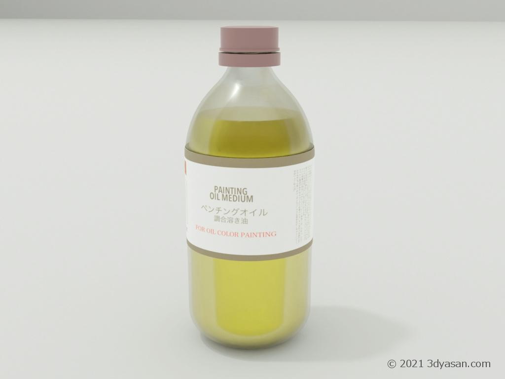 画用液(ペンチングオイル)の3Dモデル