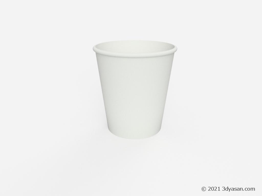 紙コップの3Dモデル