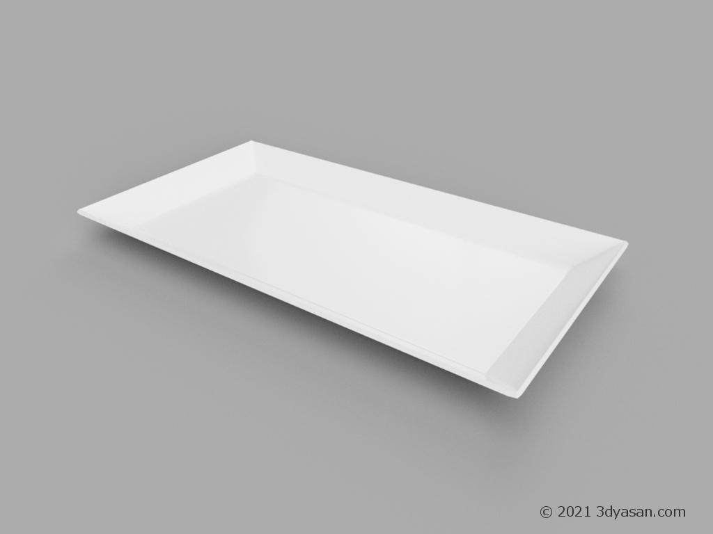 長皿の3Dモデル