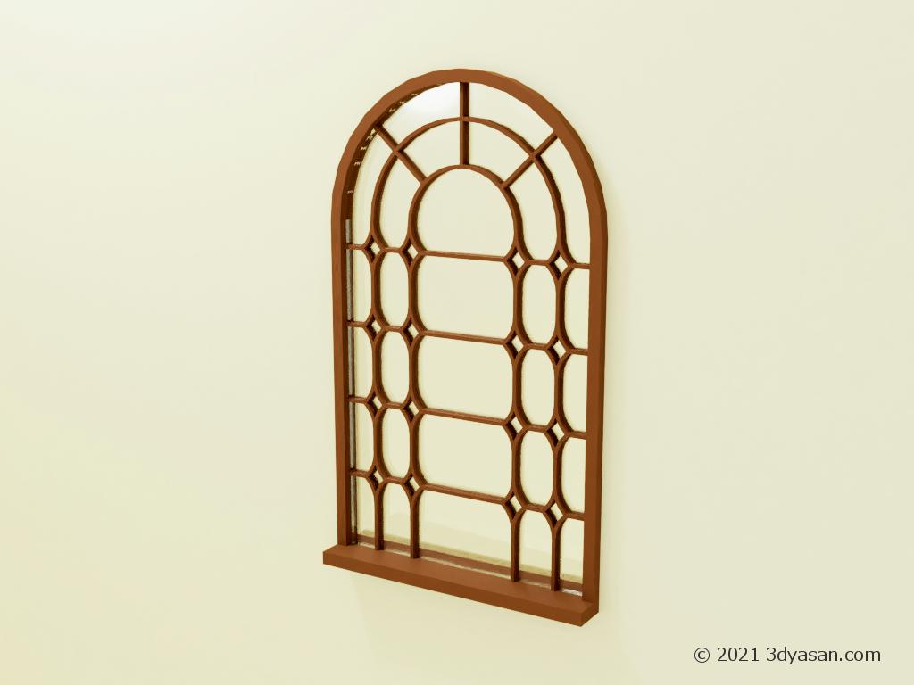 アーチ窓の3Dモデル
