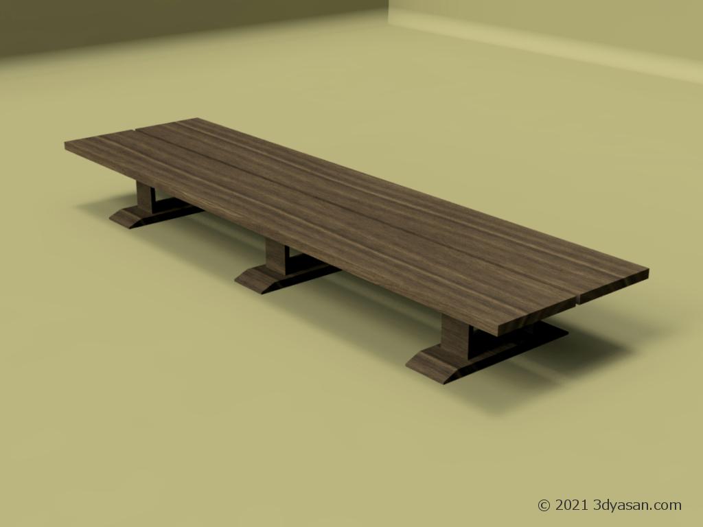 長い座卓の3Dモデル