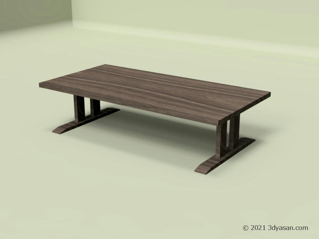 座卓の3Dモデル