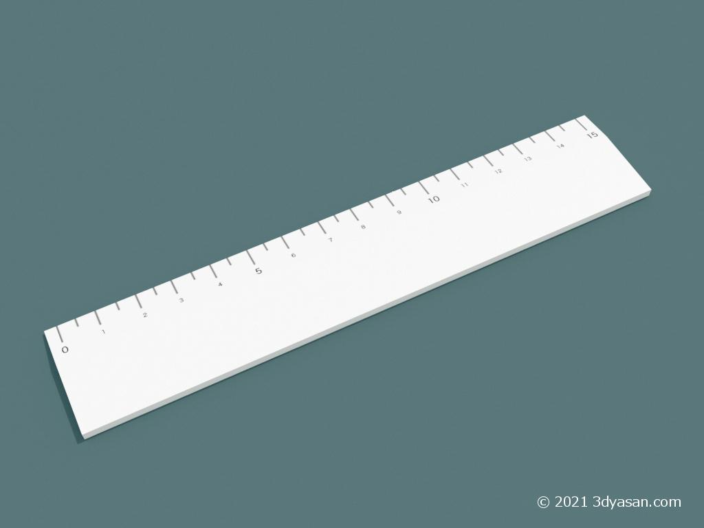 15cm定規の3Dモデル