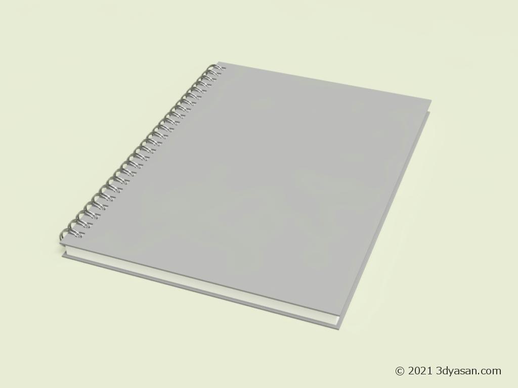 リングノートの3Dモデル