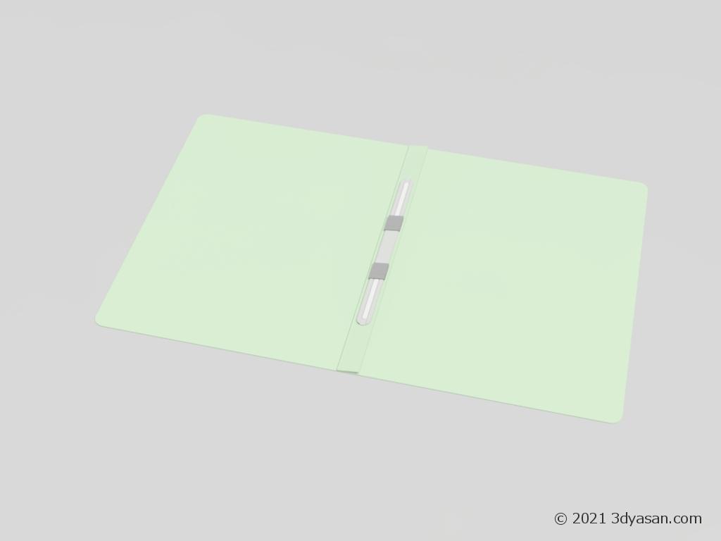 フラットファイルの3Dモデル