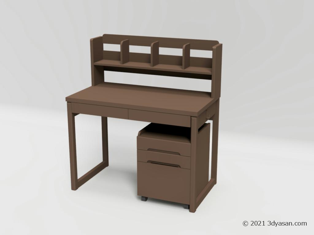 学習机の3Dモデル