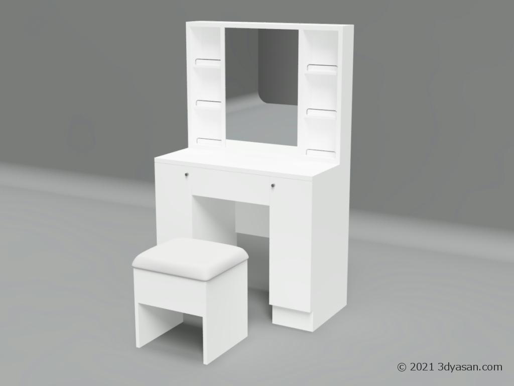 ドレッサーの3Dモデル