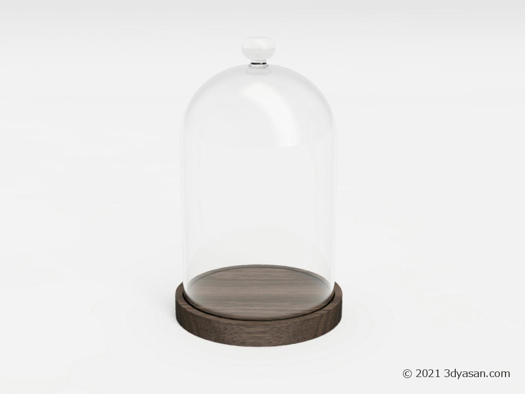 ガラスドームの3Dモデル