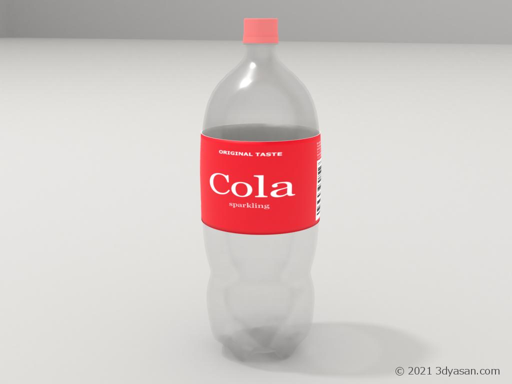 2Lペットボトル(コーラ)の3Dモデル