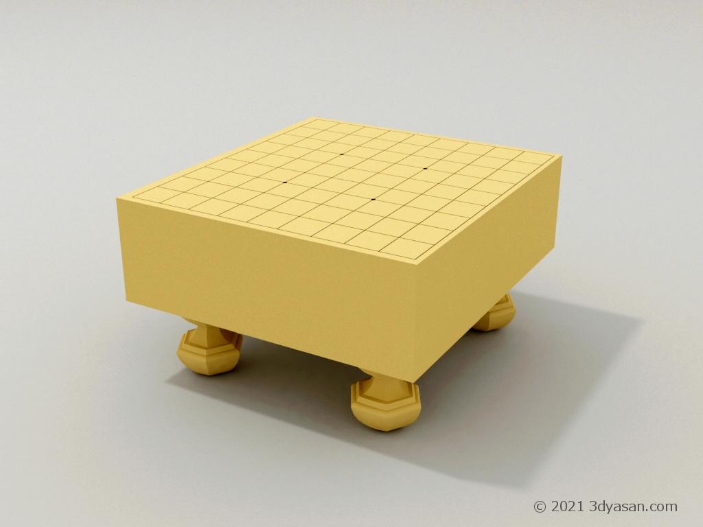 将棋盤の3Dモデル