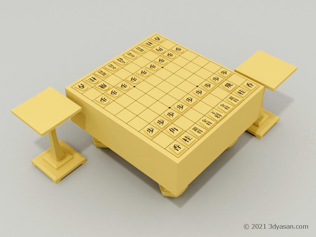 将棋セット[初期配置]の3Dモデル