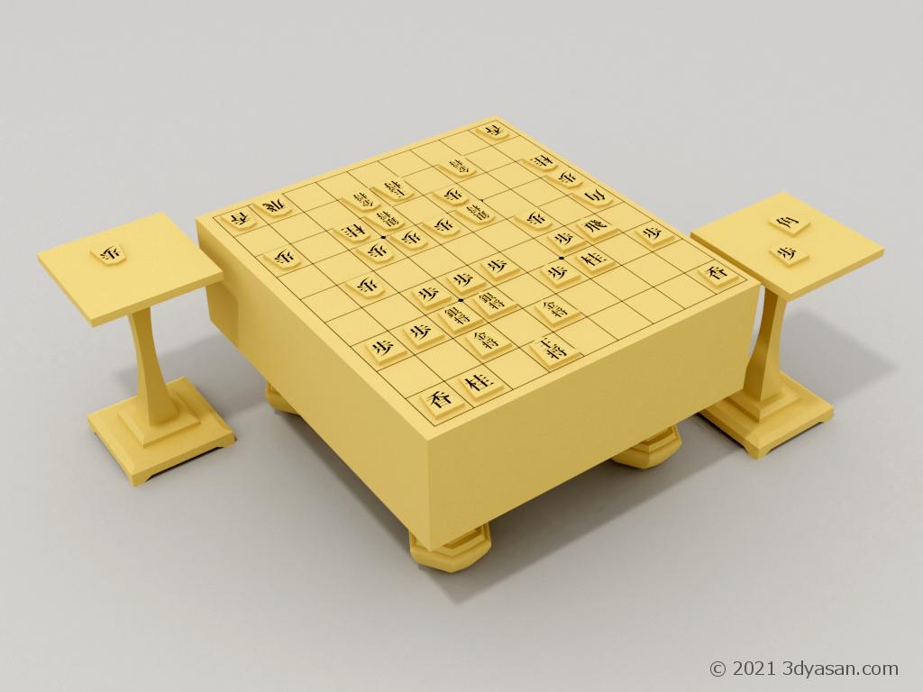 将棋セット[途中]の3Dモデル