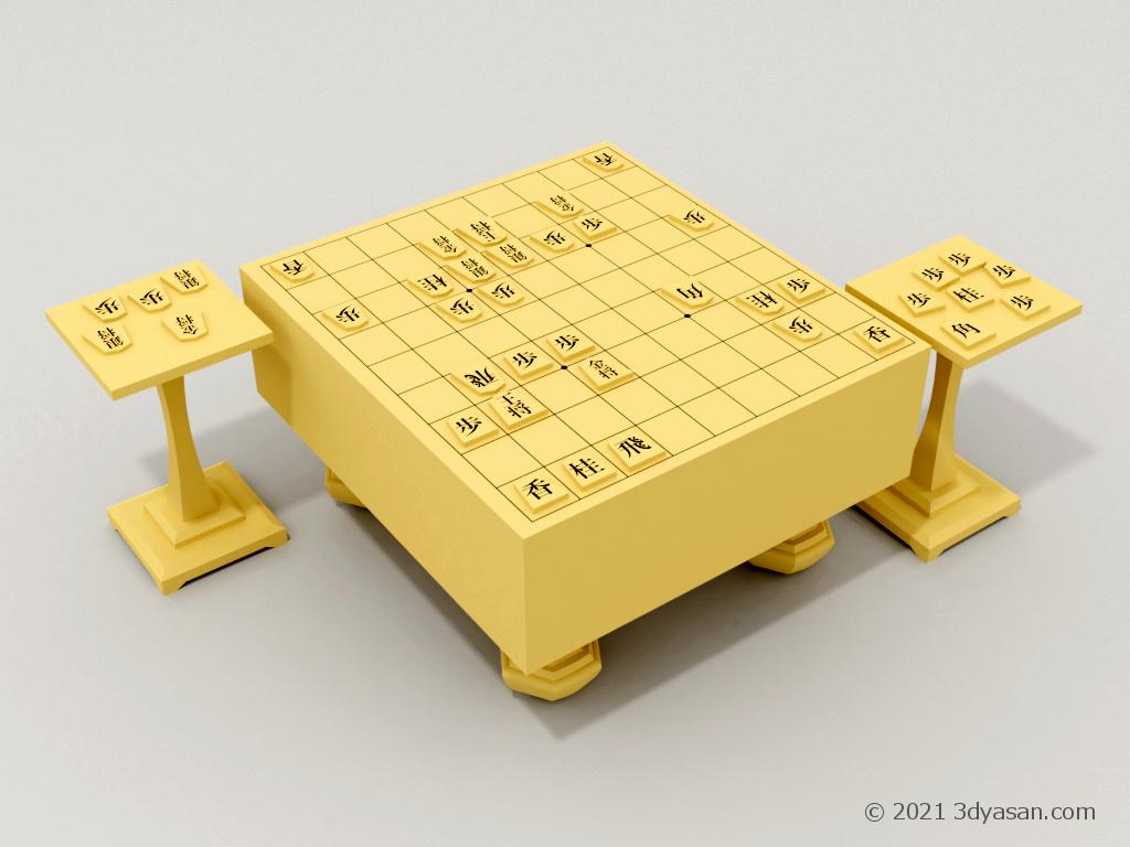 将棋セット[勝敗ついた状態]の3Dモデル