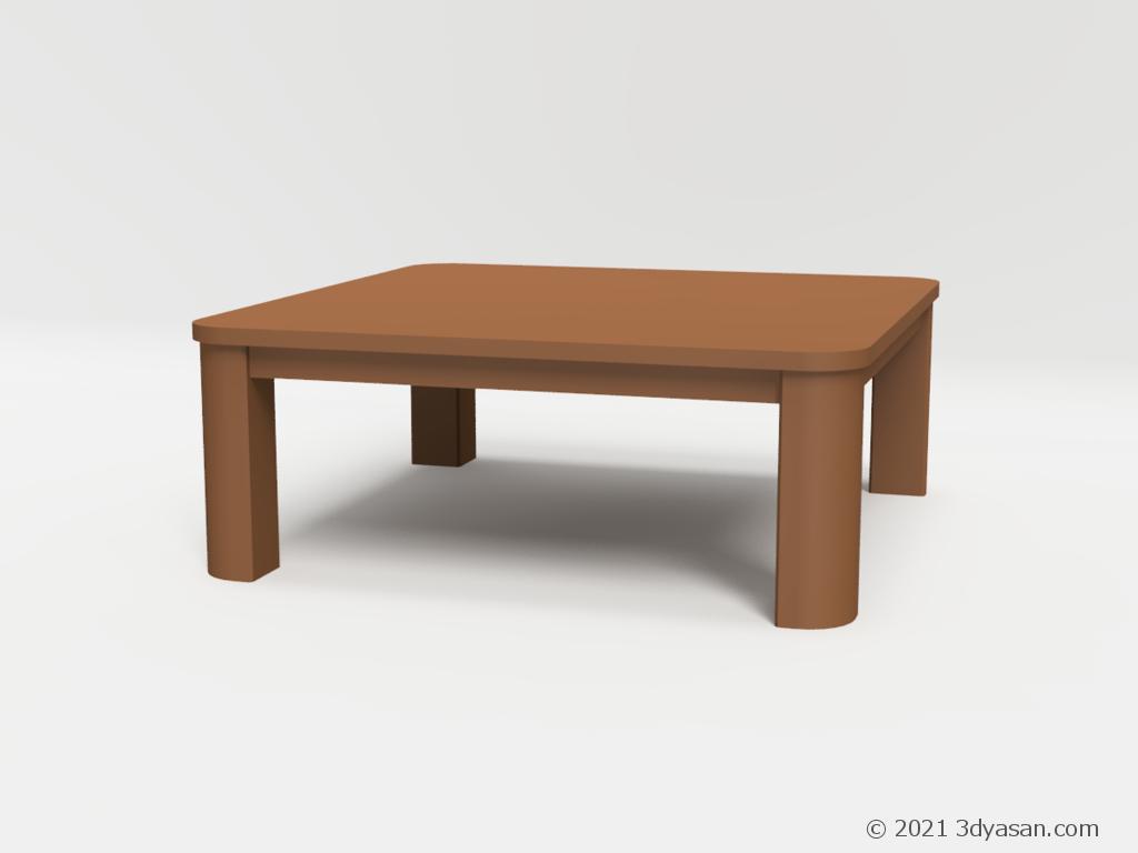 こたつテーブルの3Dモデル