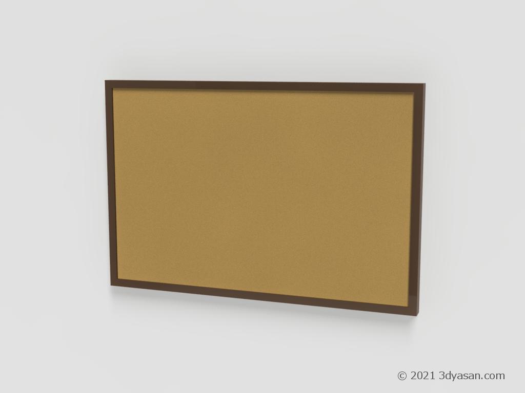 コルクボードの3Dモデル