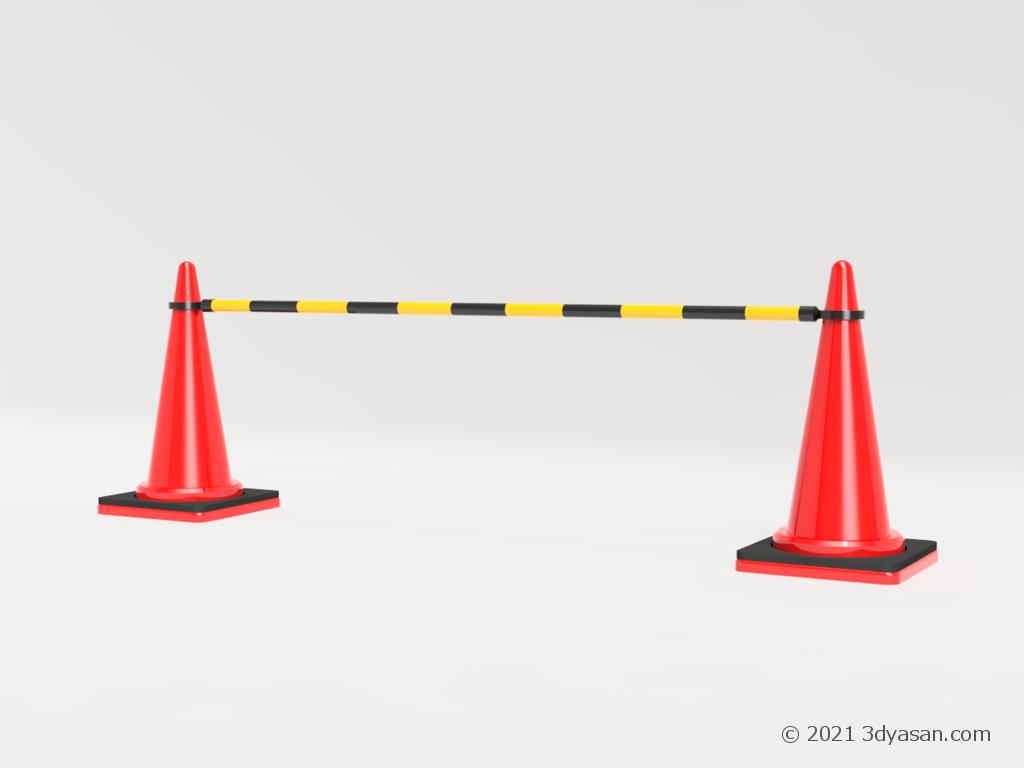 2m規制コーンの3Dモデル