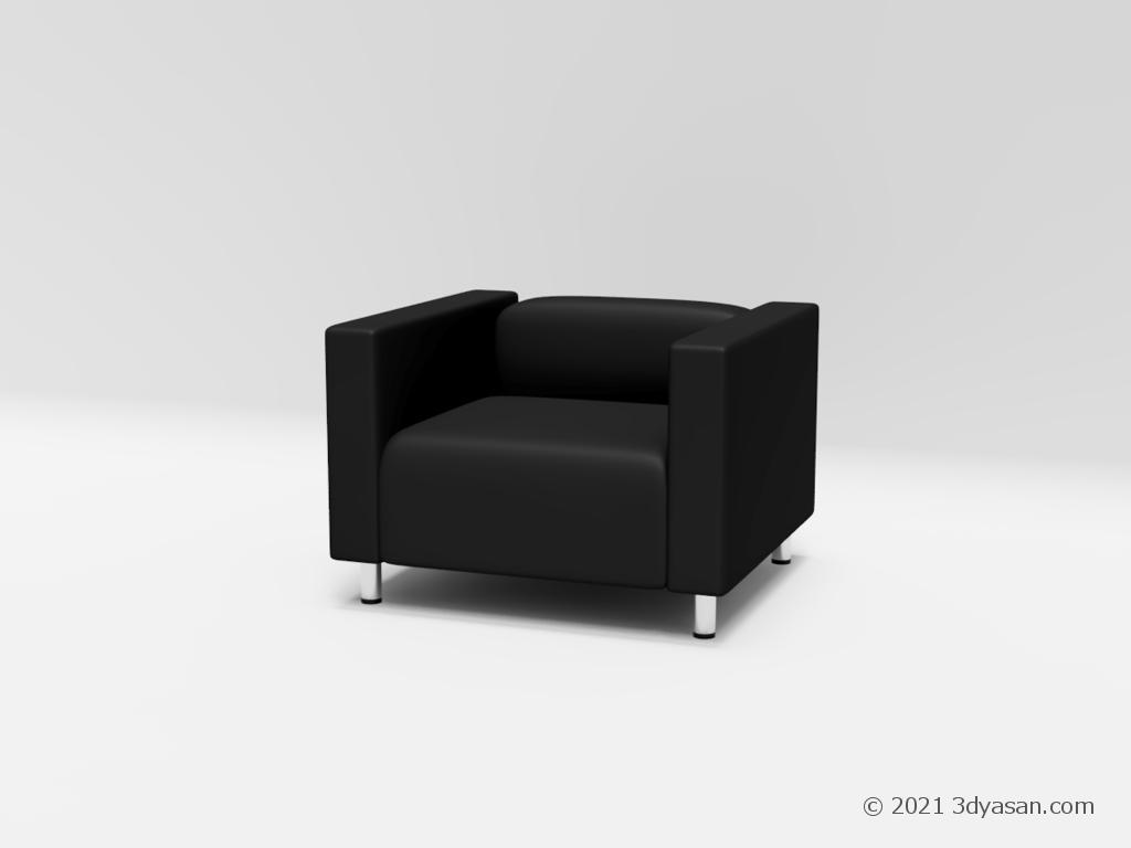1人掛けソファの3Dモデル
