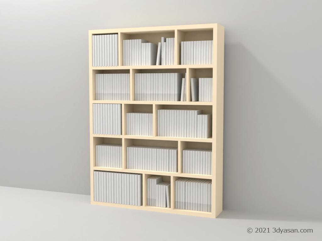 本が入った本棚の3Dモデル