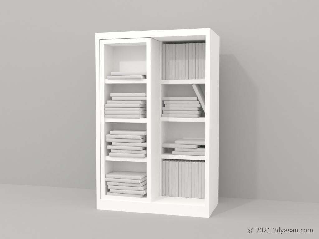 本が入ったスライド式本棚の3Dモデル