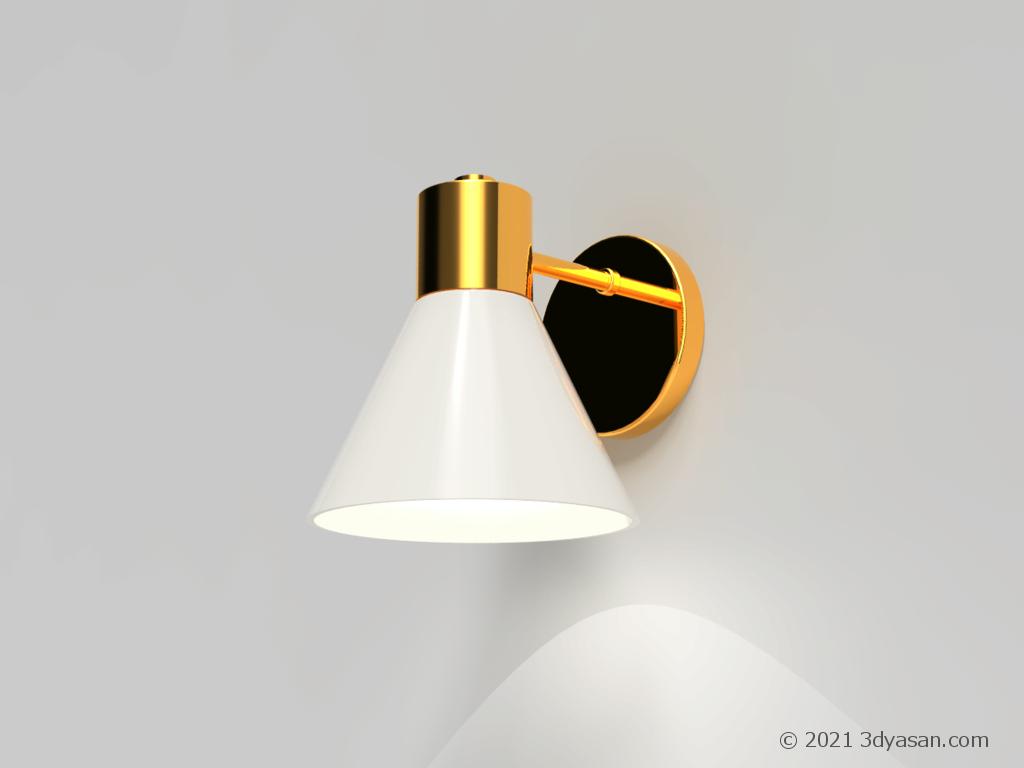 壁付けランプの3Dモデル