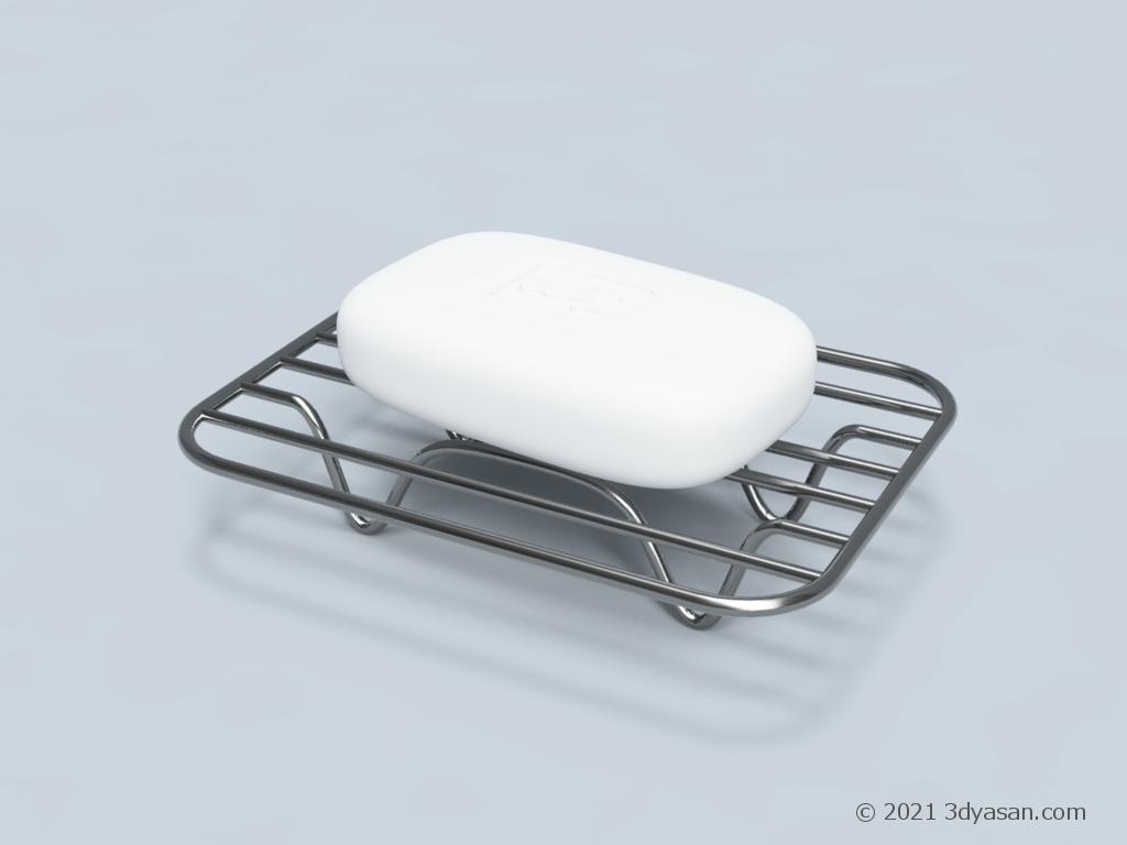 石鹸置きに置いたせっけんの3Dモデル
