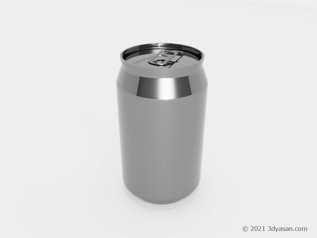 アルミ缶の3Dモデル
