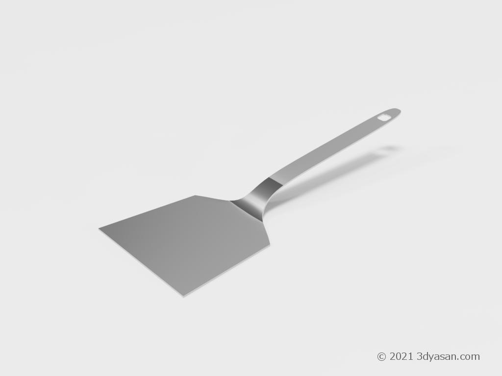 起し金(フライ返し)の3Dモデル