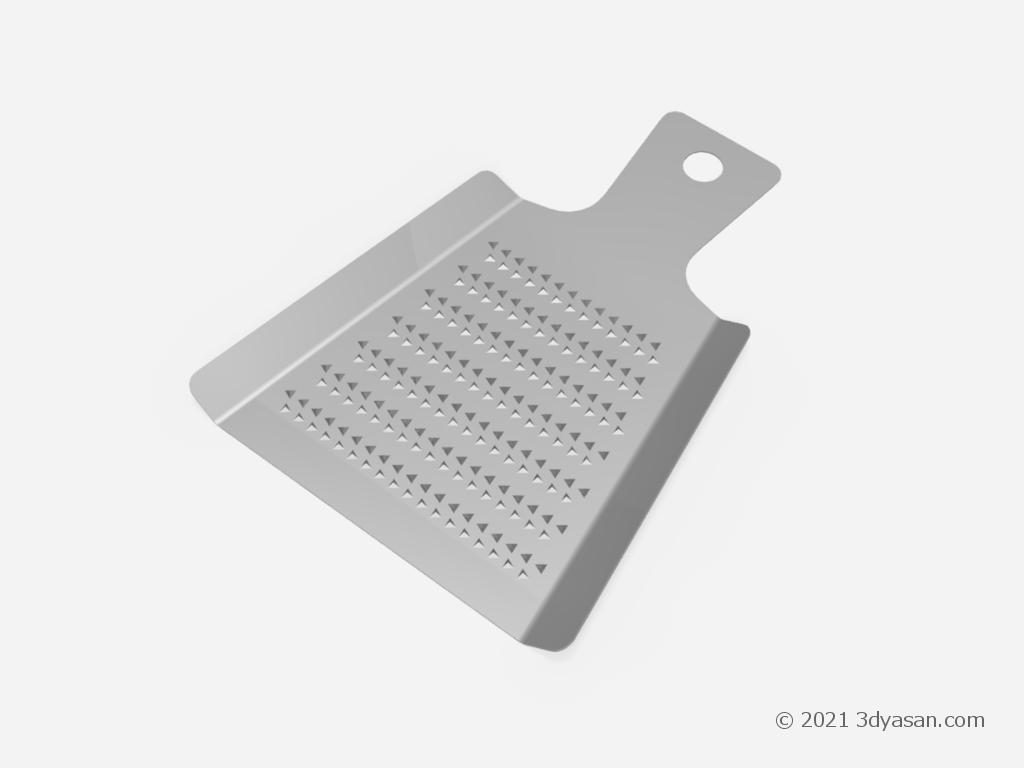 おろし金の3Dモデル