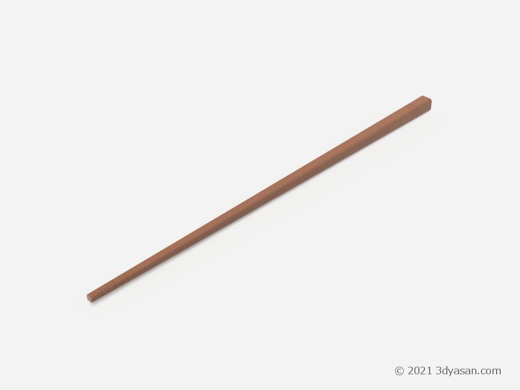 箸(1本のみ)の3Dモデル