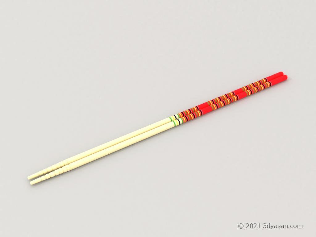 菜箸の3Dモデル
