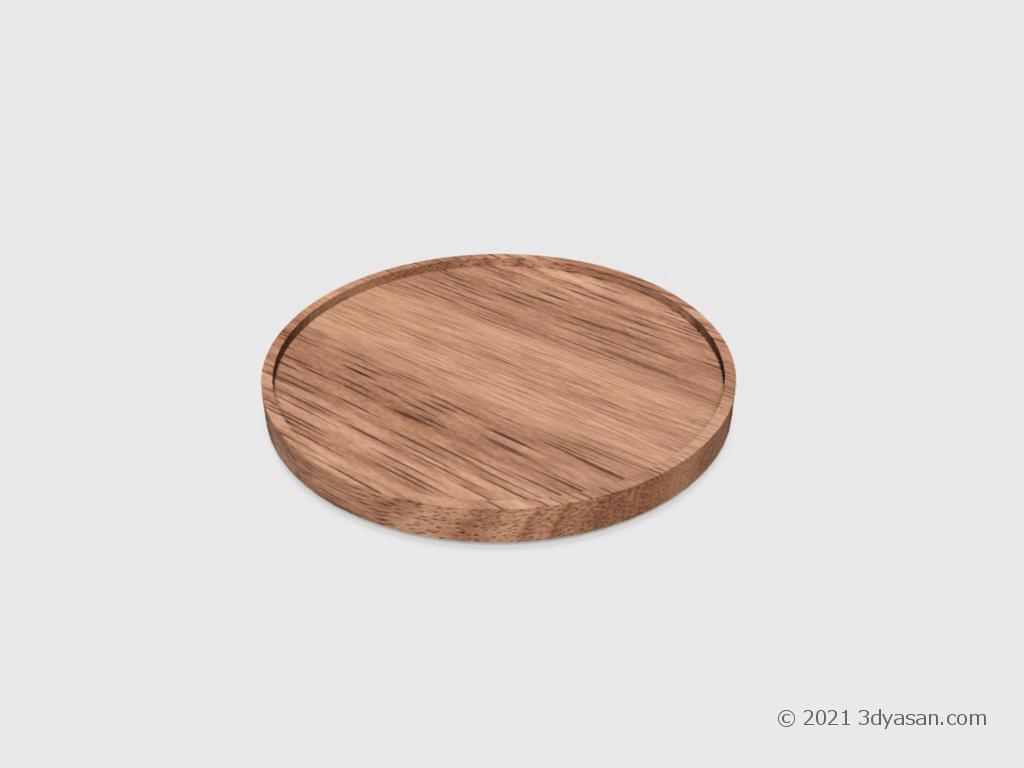 木製コースターの3Dモデル