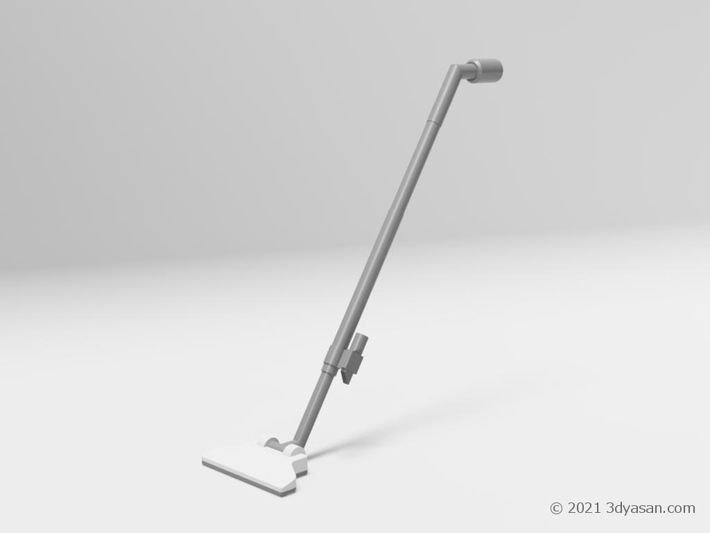 掃除機のスティック部分の3Dモデル