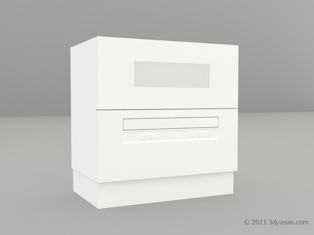 食洗器の3Dモデル