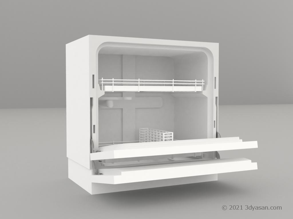 開いた食洗器の3Dモデル