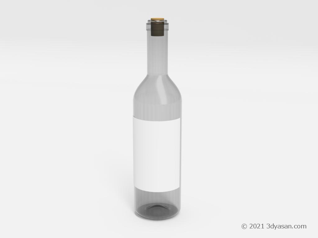 酒瓶(ワインボトル)の3Dモデル